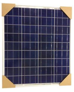 Panel Solar 75W 12V Policristalino SHS